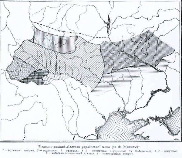 Ukrainian Language Resources: Ukrainian Language Vocabulary, History
