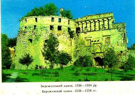Berezhany genealogy page  Tracing roots in Galicia, West Ukraine